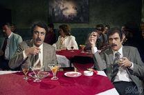 اکران فیلم سینمایی مصادره در آمریکا از دیروز آغاز شد