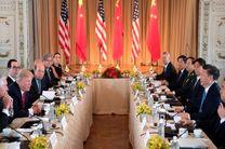 آغاز مذاکرات تجاری چین و آمریکا از هفته آینده