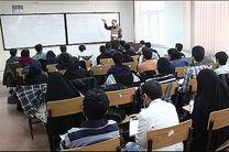 اطلاعیه پذیرش دانشجو در دانشگاههای فرهنگیان و رجایی