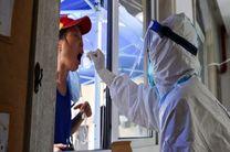 شیوع دوباره کرونا در چین/ یک شهر قرنطینه شد