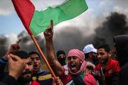 حمایت شورای هماهنگی تبلیغات قم از فلسطین
