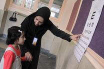 پیشبینی حضور 30 هزار نوآموز در پایگاههای طرح سنجش