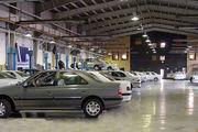 خودروسازها موظف به اعلام قیمت تمامشده خودروها شدند