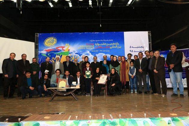 محفل دفاع مقدس جشنواره شعر فجر برگزار شد
