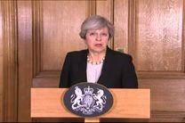 انگلیس سطح هشدار امنیتی را افزایش داد
