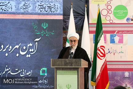 آیت الله محمدی گلپایگانی رییس دفتر مقام معظم رهبری