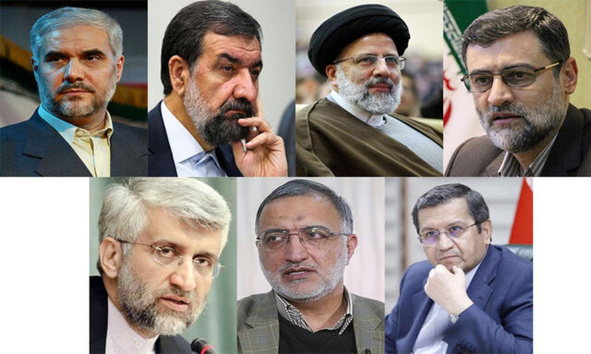 زمان بندی تبلیغاتی نامزدهای ریاست جمهوری مشخص شد/ اولین مناظره ۱۷ خرداد