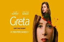 دانلود زیرنویس فیلم Greta 2018