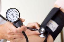 فشار خون بالا و مصرف زیاد نمک در هرمزگان