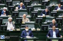 شرایط باز پرداخت تسهیلات سررسید شده دولت از صندوق توسعه ملی تعیین شد