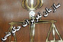 قاچاقچی خودرو در سیستان و بلوچستان محکوم شد