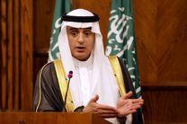 بولتون مصمم است نواقص توافقنامه هستهای با ایران را اصلاح کند