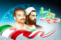 افتتاح 20پروژه منابع طبیعی وآبخیزداری استان اصفهان