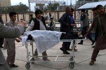 محکومیت جنایت تروریستی در افغانستان و فلسطین از سوی جامعه مدرسین