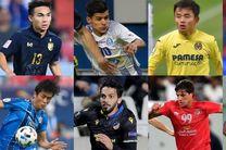 نام قایدی و عبدی در بین نامزدهای جایزه بهترین بازیکن جوان سال ۲۰۲۰ آسیا