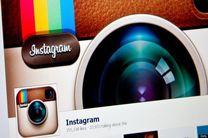 عامل ایجاد صفحه غیر اخلاقی علیه شهروند گیلانی در اینستاگرام شناسایی شد