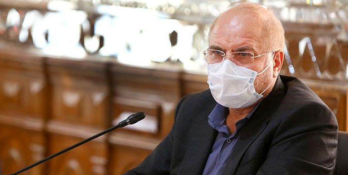 واکنش مدیرکل حوزه ریاست مجلس به خبر ابتلای قالیباف به کرونا