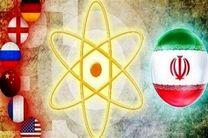 برجام؛ توافقی هسته ای یا ابزار مقابله با توانمندی نظامی؟
