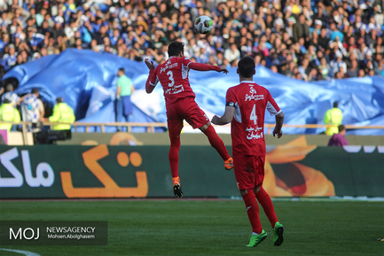 شهرآورد ۸۶ تهران