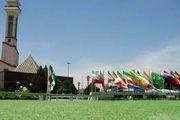 چهار نمایشگاه بین المللی در تهران همزمان برگزار می شود