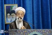 خطیب نماز جمعه تهران ۲۴ آبان ۹۸ مشخص شد