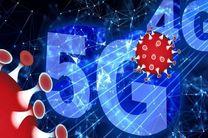 رشد صعودی کاربران اینترنت 5G در جهان با همه گیری ویروس کرونا