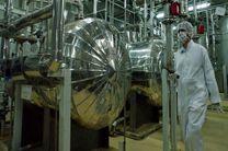 رفع محدودیت «تعداد سانتریفیوژها» در گام پنجم کاهش تعهدات هستهای