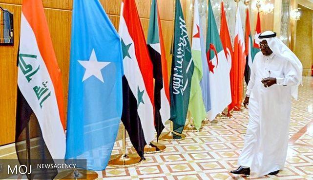 یک پای اتحادیه عرب می لنگند