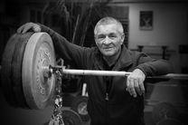 قهرمان وزنه برداری المپیک در ۷۸ سالگی درگذشت