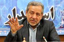 تصویب چهارهزار و 539 طرح برای استان اصفهان در سال 96