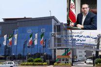 تبادل تجاری بیش از یک میلیون و137 هزار تن کالا بین ایران روسیه