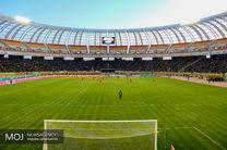 بازگشایی طبقه دوم ورزشگاه نقش جهان در دیدار  دو تیم سپاهان و پرسپولیس