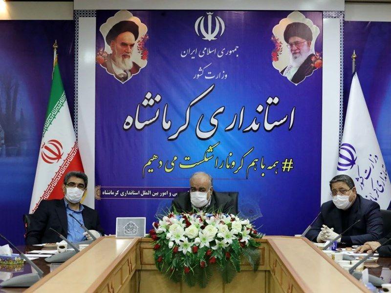 مغازه کالاهای غیرضروری کرمانشاه تا 15 فروردین تعطیل شد