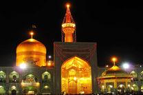 اعزام بیش از 1200 مددجوی اصفهانی به زیارت مشهد مقدس