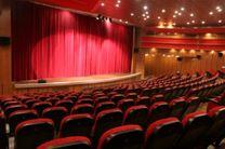 تعطیلی سینماها در سراسر کشور