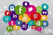 پیام رسان های داخلی چه قابلیت هایی دارند؟