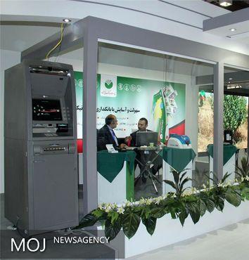 پست بانک ایران در نهمین نمایشگاه بینالمللی بانک، بیمه و بورس حضور یافت