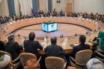 طالبان از کاهش اختلافات با آمریکا در جریان گفتگوهای دوجانبه خبر داد