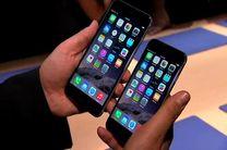 توقف فروش آیفون ۶ و ۶ پلاس در چین