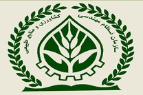 مراسم هجدهمین سالروز تاسیس سازمان نظام مهندسی کشاورزی و منابع طبیعی در یزد برگزار شد