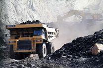 تغییر قوانین معدنی عامل تسهیل ورود سرمایه گذاران خارجی
