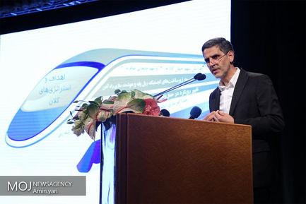 نخستین همایش فرصت های سرمایه گذاری و تامین مالی در صنعت حمل و نقل ریلی