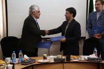 تربیت نیروی متخصص وزارت کشور توسط دانشگاه شهید بهشتی
