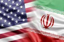 پاسخ وزارت امور خارجه به یادآوری دوستانه توییتر فارسی وزارت خارجه آمریکا