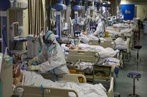بستری شدن 58 بیمار جدید به ویروس کرونا در منطقه کاشان / تعداد کل بستری ها 420 بیمار