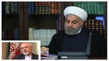 رییس جمهوری دستور العمل ها و اولویت کاری وزارت امور خارجه را ابلاغ کرد