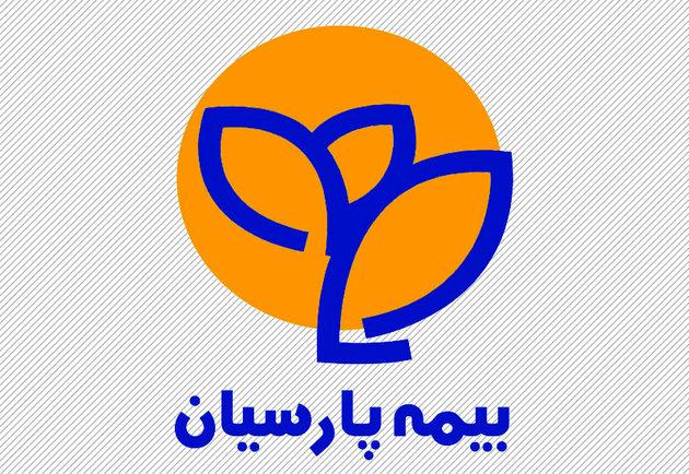 بیمه پارسیان روند با ثبات و توانمند خود را حفظ کرده است