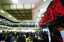 ارزش معاملات سهام در بورس مازندران به بیش از 25 میلیارد ریال رسید