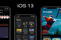 iOS 13 را کدام مدل های آیفون دریافت می کنند؟