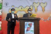 قرائت قطعنامه سراسری راهپیمایی خودرویی - موتوری یوم الله 22 بهمن ماه سال 1399 در یزد